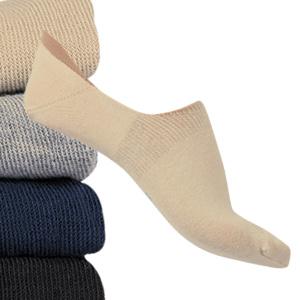 Socquettes coton bio invisibles