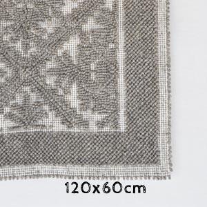 Grand Tapis Sarde 120cm Gris